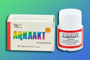 Ацилакт в форме таблеток