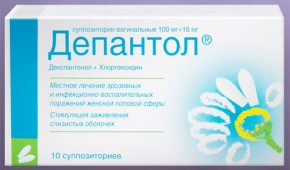 Депантол против молочницы