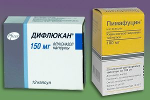 Дифлюкан и Пимафуцин