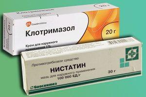 Мази Клотримазол и Нистатин