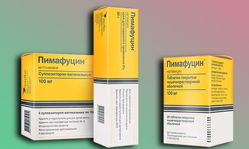Препарат Пимафуцин от молочницы