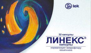 Пробиотический препарат Линекс