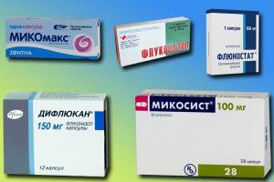1 таблетка от молочницы дифлюкан