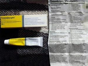Инструкция по применению Пимафуцина