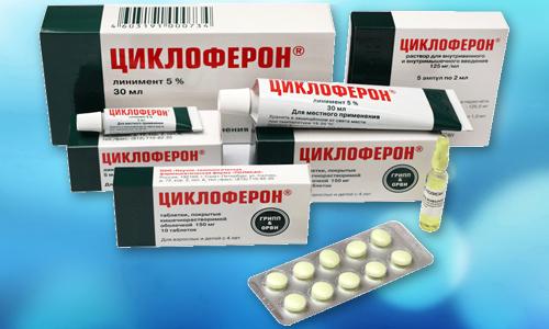 Циклоферон при ВПЧ: применение и отзывы пациентов