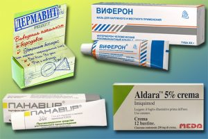Медикаментозные средства от папиллом