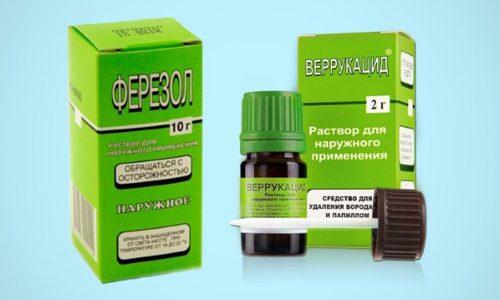 Наружное средство Ферезол