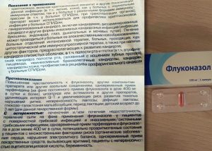 Показания и противопоказания Флуконазола