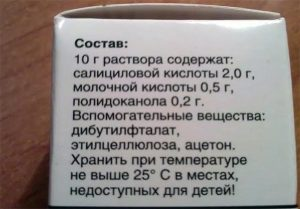 Состав средства Колломак