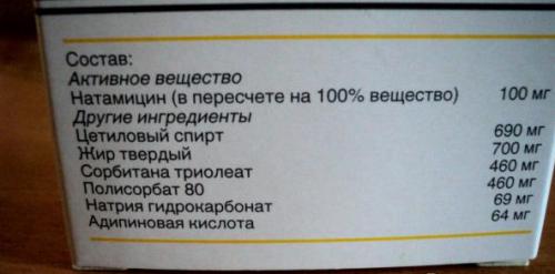 Информация о лекарственном средстве
