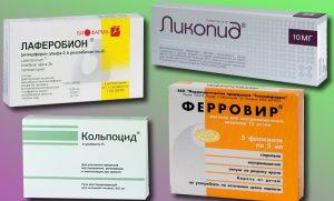 Противовирусные препараты от папиллом