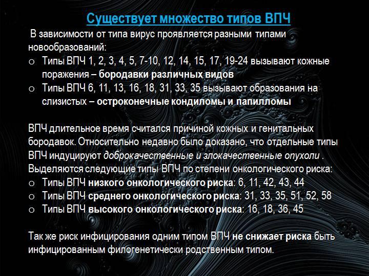 Впч высокоразрешающее 27 типов - Jks-k.ru