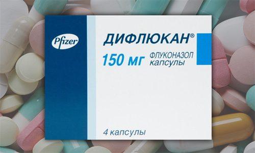 Аналоги препарата Дифлюкан