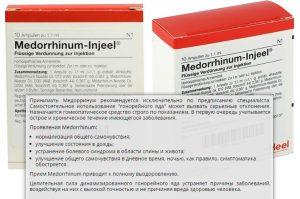 Особенности препарата Медорринум