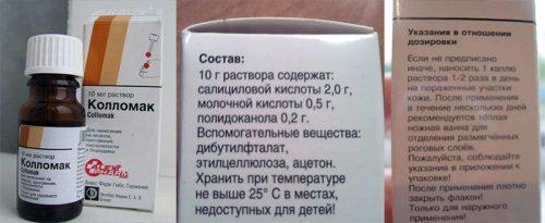 Состав и дозировка средства Колломак