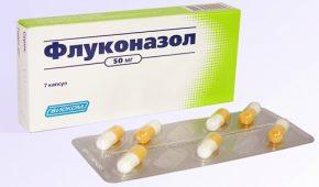 Антимикотический препарат Флуконазол
