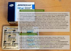 Фармакодинамика и фармакокинетика Дифлюкана