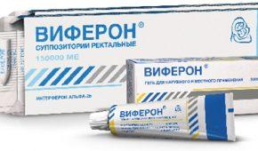 Лекарственное средство Виферон