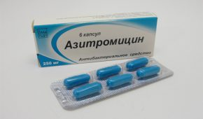 Лекарство Азитромицин