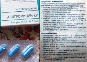 Антибиотики при гонорее: препараты и особенности терапии
