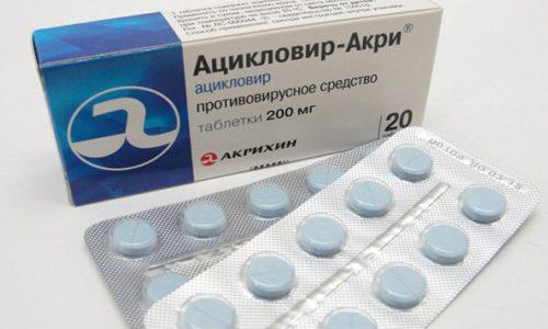 Ацикловир от папиллом - будет ли лечение эффективно