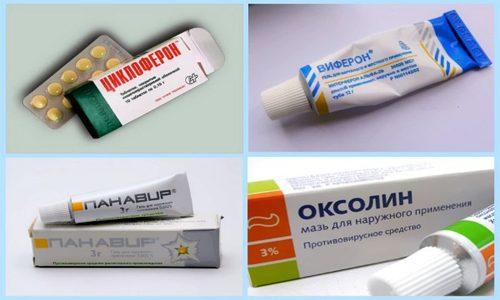 Препараты для лечения контагиозного моллюска