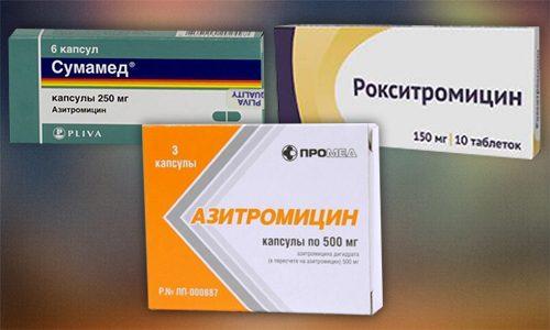 Препараты от гонореи