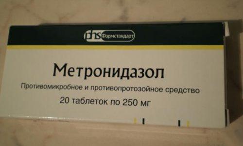 Метронидазол при гонорее: применение и побочное действие