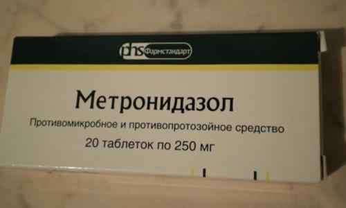 Метронидазол помогает ли при цистите