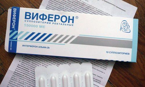 Суппозитории Виферон