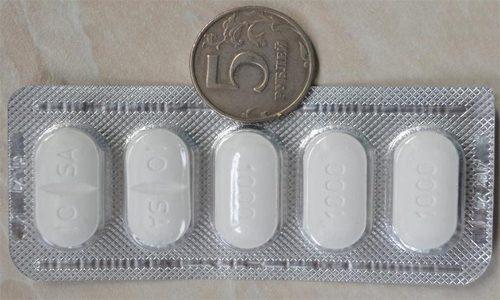 Таблетки средства