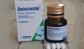 Антибиотик Амоксиклав
