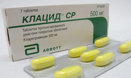 Антибиотик Клацид СР