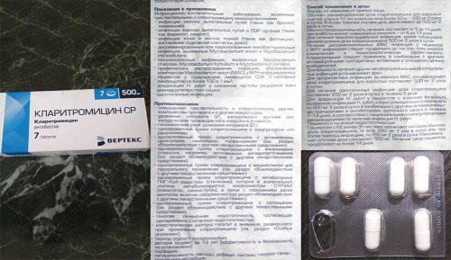 Инструкция к Кларитромицину