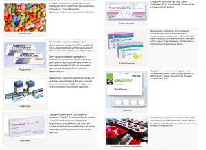 Лечение мужского уреаплазмоза медикаментами