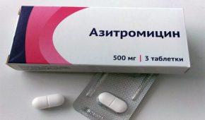 Лекарственный препарат Азитромицин