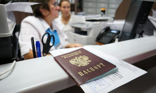 Подача документов в военный комиссариат
