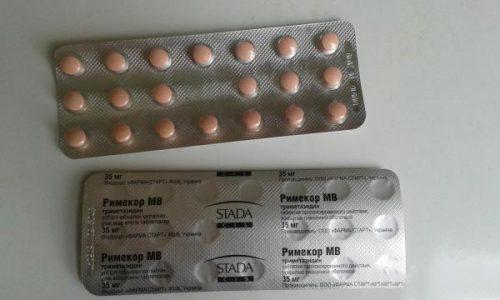 Таблетки Римекора