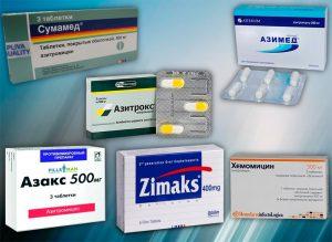 Аналоги Азитромицина