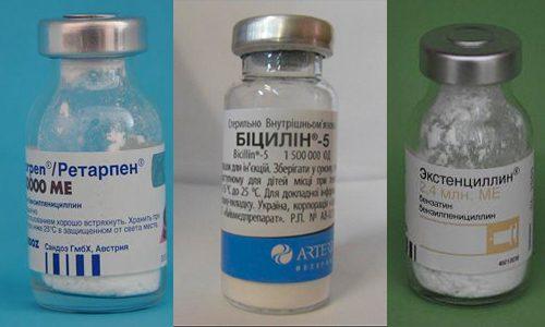 Антибиотики продленного действия