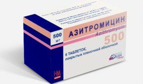 Азитромицин в таблетках