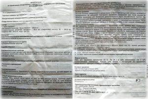 Инструкция к Бензилбензоату