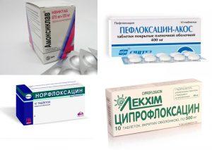 Популярные препараты от уретрита