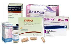 Препараты от бактериального вагиноза