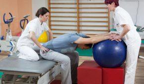 Назначение лечебной физкультуры