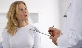 Назначение радиоволнового лечения