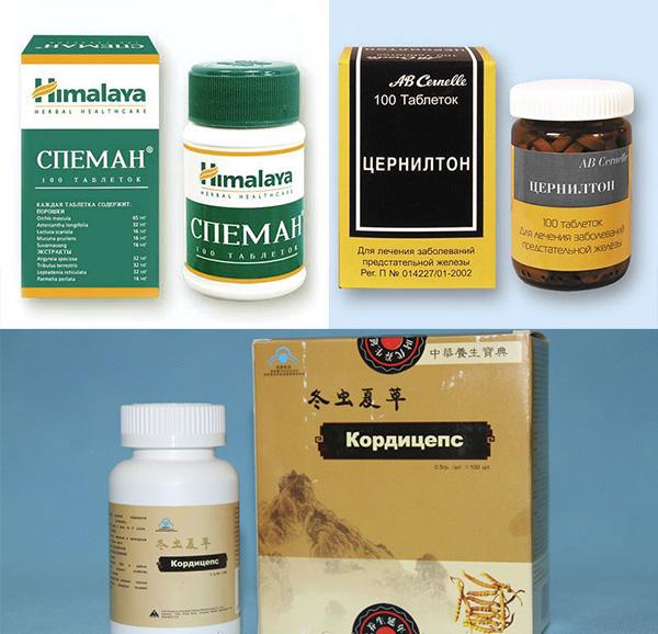 Растительные таблетки от простатита найз при простатите дозировка
