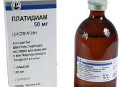 Препарат Платидиам