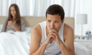 Половая дисфункция