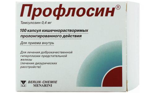 Профлосин
